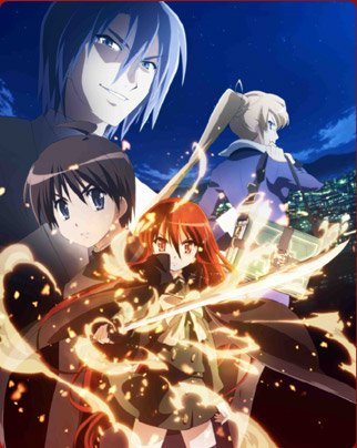 аниме - Shakugan no Shana Movie
