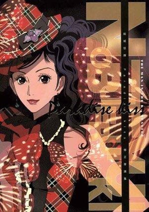 http://www.top-anime.ru/uploads/posts/2010-04/1271205749_original_02_paradise.jpg