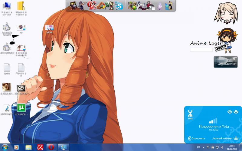 Аниме темы для Windows 7