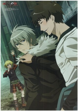 аниме - Togainu no Chi