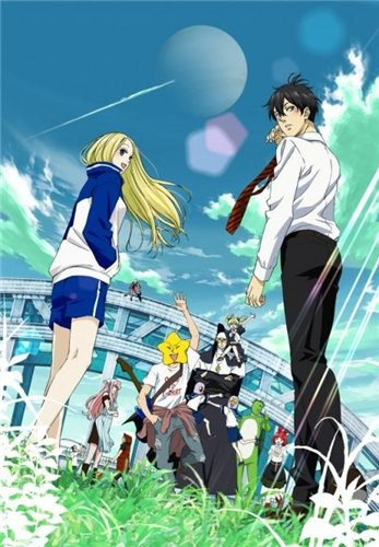 аниме - Arakawa Under the Bridge (1 и 2 сезон)