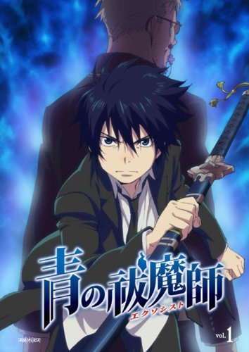 Ao no Exorcist\\Синий Экзорцист [ТВ] [2011]